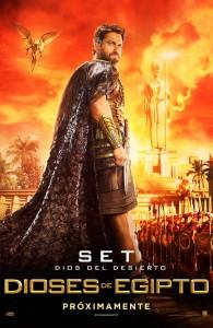 dioses-egiptoposter