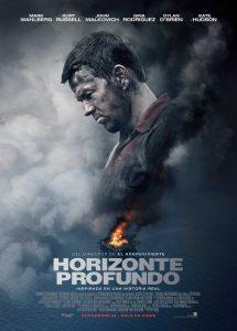 Horizonte Profundo Poster1